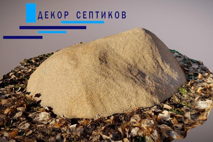 Декоративный камень на люк D100x90/30