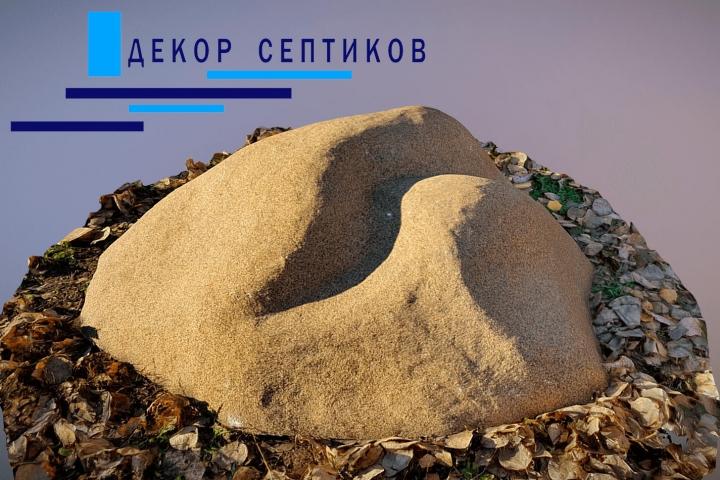 Декоративный камень на люк D105/30