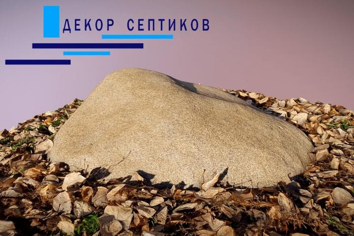 Декоративный камень на люк D80/30