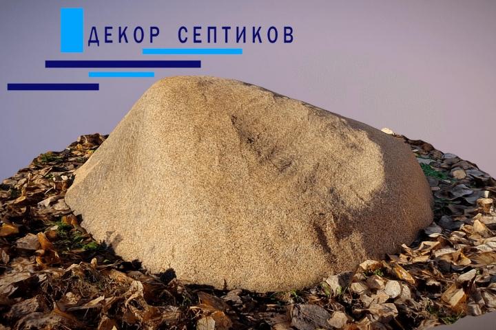 Декоративный камень на люк D95/40