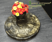 искусственная крышка ваза на люк