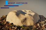 Искусственный камень D100/20