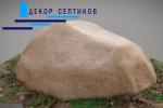 Искусственный камень D160/60 на бетонное кольцо