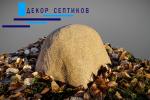 Декоративный камень D30/30