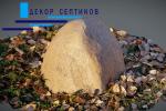 Декоративный камень D30/40