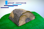 Декоративный спил 50x70/30