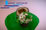 Декоративный вазон 40х60/40