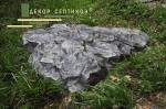 Декоративный камень D100/5, рельеф Люкс