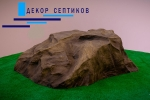 Искусственный камень Люкс на люк D100/35