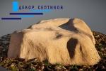 Декоративный камень на септик ТОПАС 140x130/50