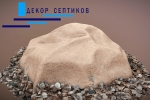 Искусственный камень на септик ТОПАС 170х140/70