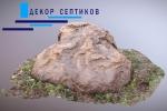 Искусственный камень Люкс на люк D70/30
