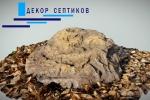 Искусственный камень Люкс-Лайт на люк D80/30