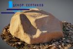 Декоративный камень на люк D100/35