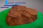 Искусственный камень Люкс на люк D85/15