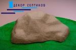Искусственный камень D90/30