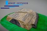 Искусственный спил дерева на септик ТОПАС